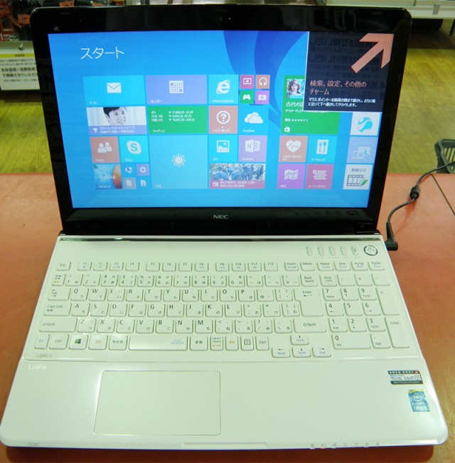 NEC ノートパソコン PC-LS550SSW | ハードオフ安城店