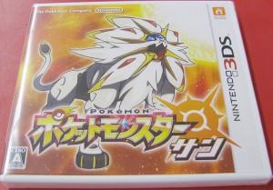 任天堂3DSゲームソフト ポケットモンスター サン| ハードオフ三河安城店