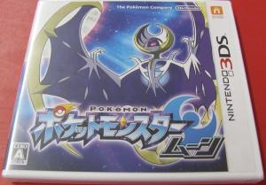 任天堂3DSゲームソフト ポケットモンスター ムーン | ハードオフ三河安城店