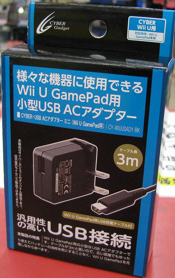 WiiU GamePad用 小型USB| ハードオフ三河安城店