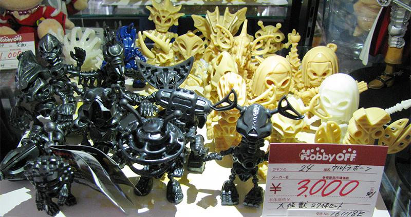 バンダイ食玩 ウルトラボーン 大怪獣27体セット| ハードオフ三河安城店
