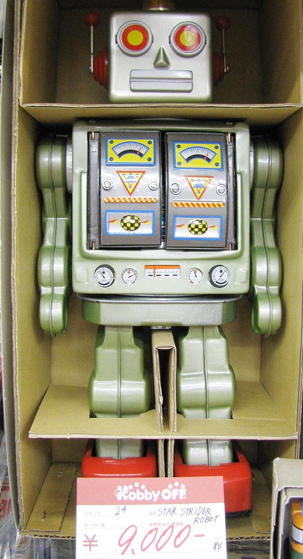STAR STRIDER ROBOT| ハードオフ三河安城店