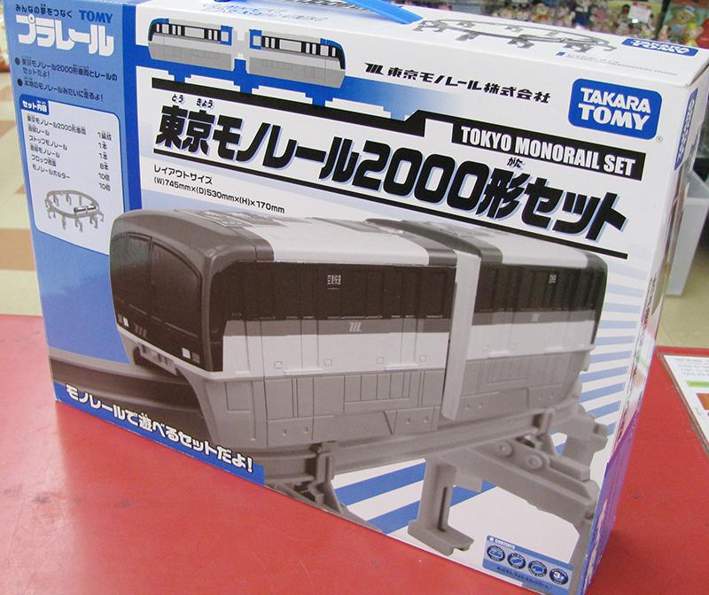 TAKARA TOMY プラレール セット| ハードオフ三河安城店