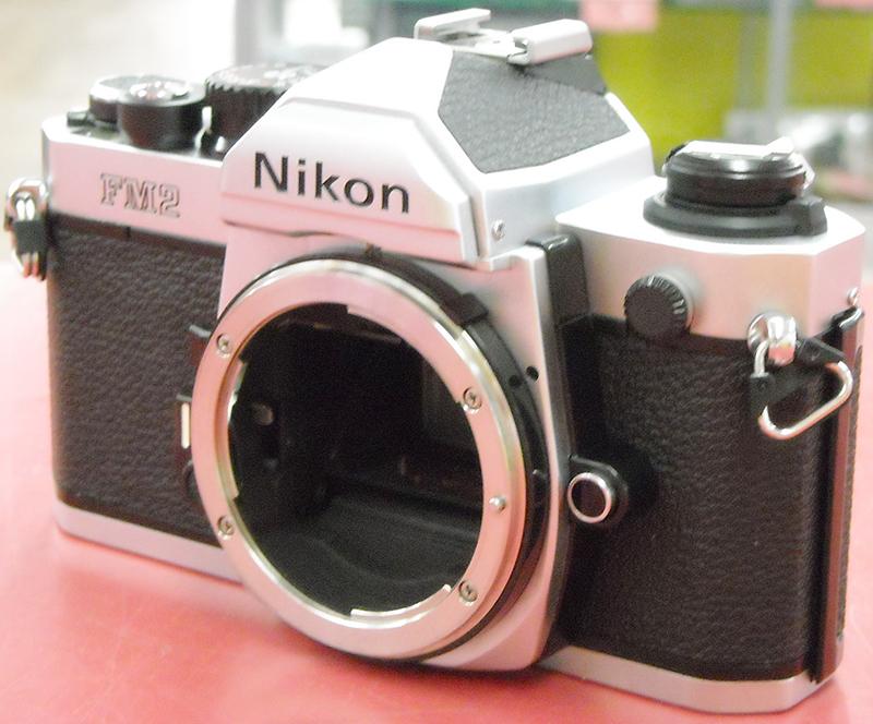 Nikon フィルムカメラ  ハードオフ西尾店