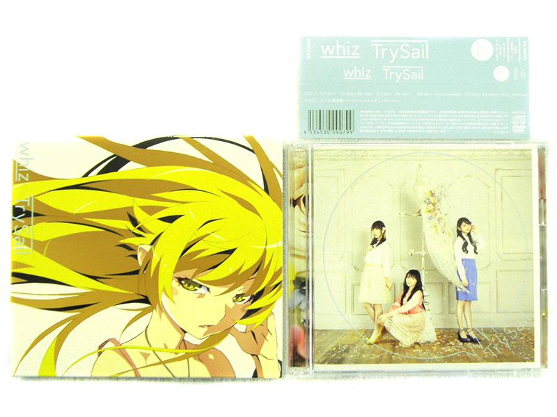 CD whiz 期間生産限定アニメ盤 DVD付   ハードオフ安城店
