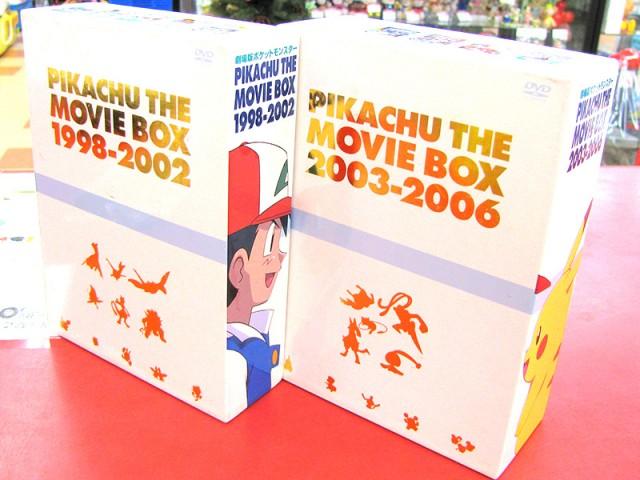 DVD-BOX ピカチュウ・ザ・ムービー ポケモン | ハードオフ三河安城店
