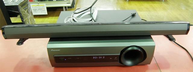 Pioneer 3.1chサウンドバーシステム| ハードオフ安城店