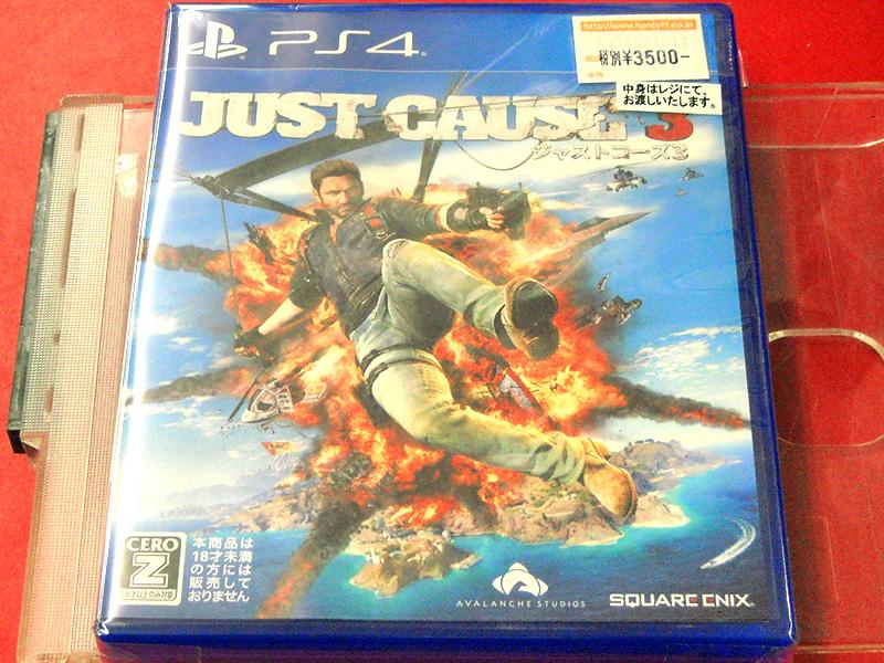 PS4 JUST CAUSE3 ジャストコーズ | ハードオフ西尾店