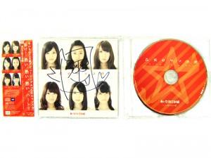 CD あいち☆乙女組 乙女ロマンス サイン入り | ハードオフ安城店