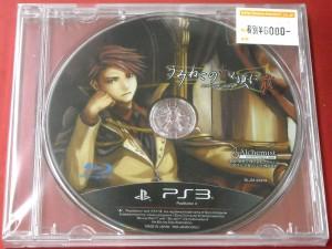 PS3 うみねこのなく頃に 散 真実と幻想の夜想曲~ | ハードオフ西尾