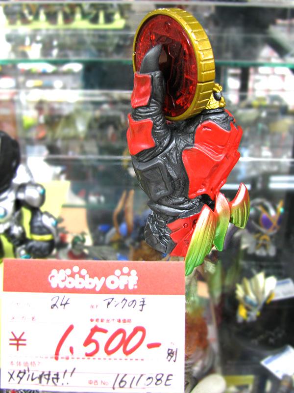 仮面ライダーOOO(オーズ) アンクの手 メダル付き | ハードオフ三河安城店