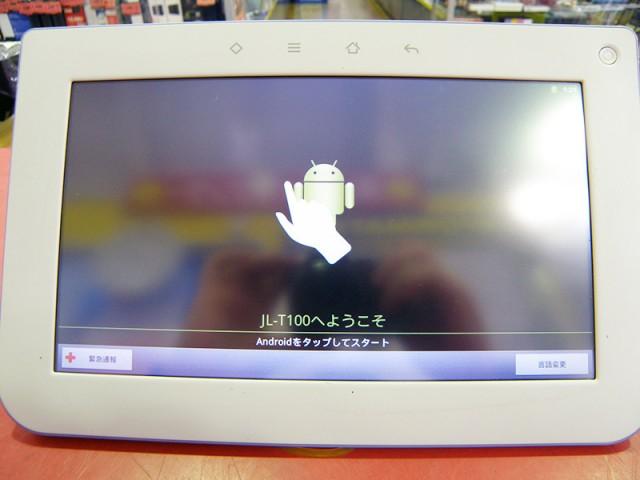 SHARP 学習タブレット端末 JL-T100| ハードオフ安城店