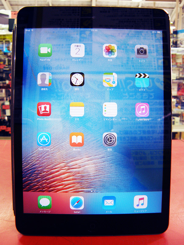 Apple iPad mini 32GB MD529LL/A| ハードオフ安城店