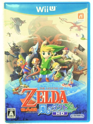 Wii U ゼルダの伝説 風のタクト HD | ハードオフ安城店