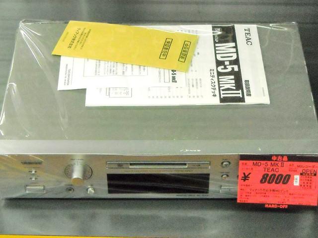 TEAC MDレコーダー MD-5 MKⅡ | ハードオフ西尾店