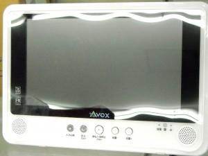 AVOX ポータブルDVDプレーヤー AWDP-T905CW | ハードオフ西尾店