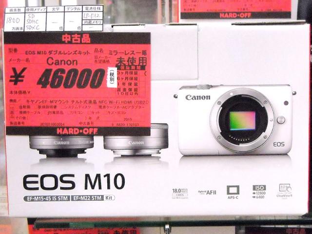 CANON ミラーレス一眼デジタルカメラ EOS M10 | ハードオフ西尾店