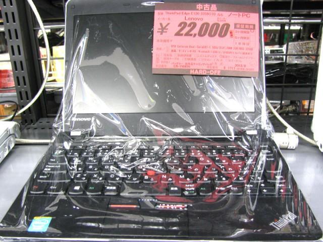 Lenovo ノートPC ThinkPad Edge e130 3358CT0 | ハードオフ三河安城店