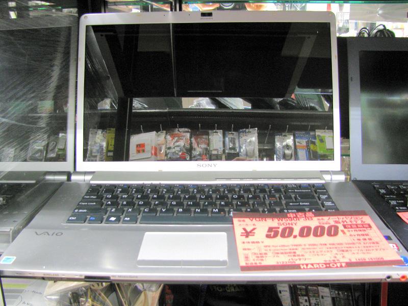 SONY ノートPC VGN-FW590F3B | ハードオフ三河安城店