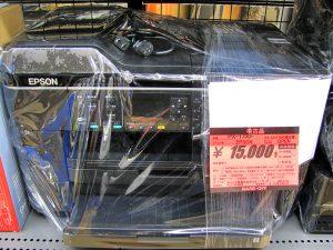 EPSON ビジネスプリンター複合機 PX-1700F | ハードオフ三河安城店