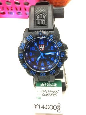 LUMINOX 腕時計 ネイビーシールズ | オフハウス西尾店