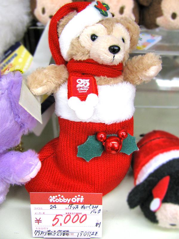 Disney ダッフィーぬいば クリスマス 25周年 | ハードオフ三河安城店
