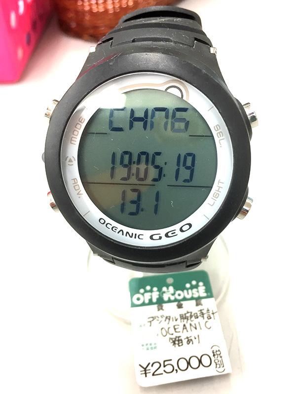 OCEANIC デジタル腕時計 | オフハウス西尾店