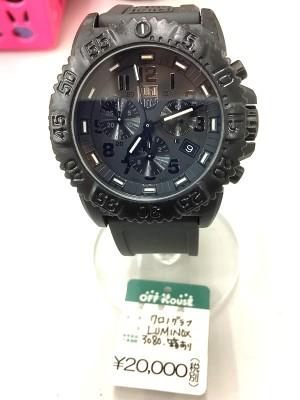 LUMINOX 腕時計 クロノグラフ | オフハウス西尾店