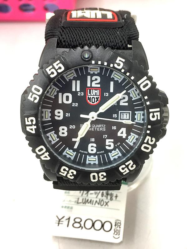 LUMINOX クオーツ腕時計 | オフハウス西尾店