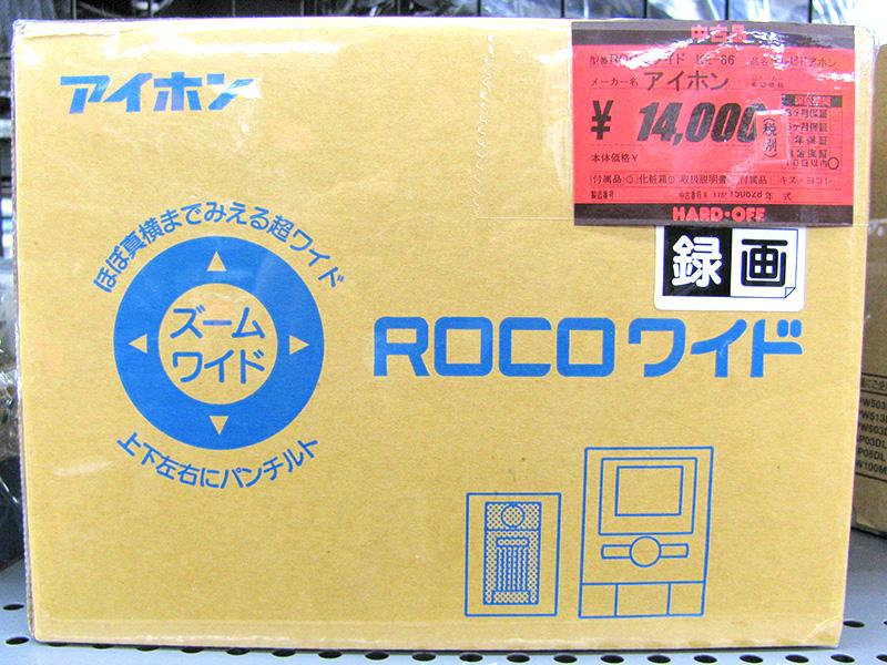 アイホン テレビドアホン ROCOワイド KE-66 | ハードオフ三河安城店