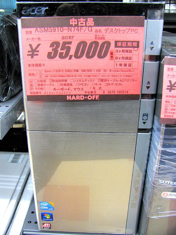 ACER デスクトップPC ASM5910-N74F/G | ハードオフ三河安城店