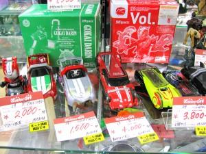 仮面ライダーゴースト DXアイコンドライバーG | ハードオフ三河安城店