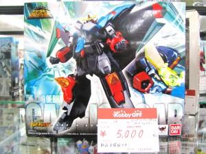 スーパーロボット超合金 ガオファイガー | ハードオフ三河安城店