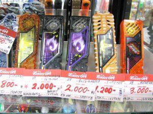 仮面ライダーW ガイアメモリ多数入荷 | ハードオフ三河安城店