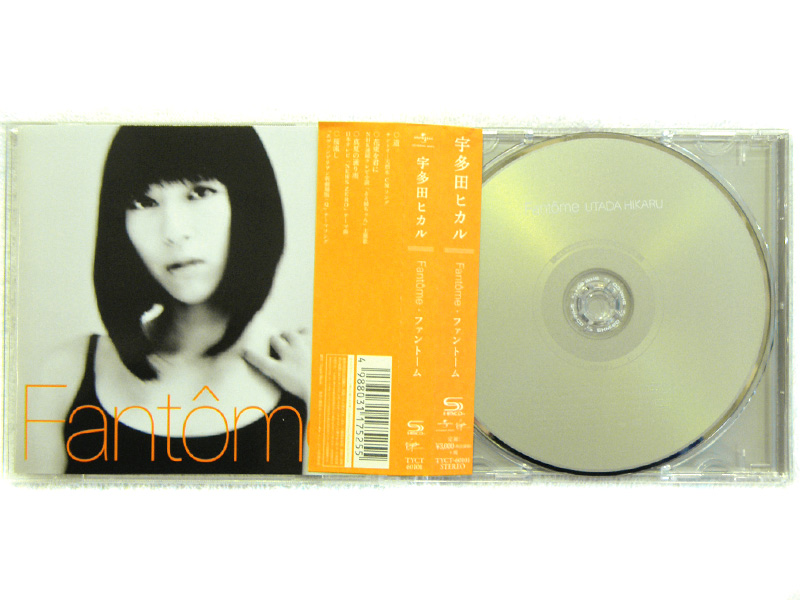 CD 宇多田ヒカル Fantome | ハードオフ安城店