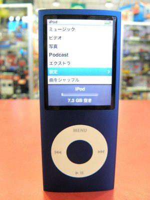 Apple iPod nano MB732J | ハードオフ安城店