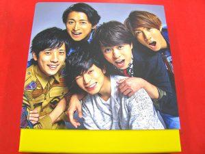 CD 嵐 Are You Happy? 初回限定盤 DVD付 | ハードオフ三河安城店