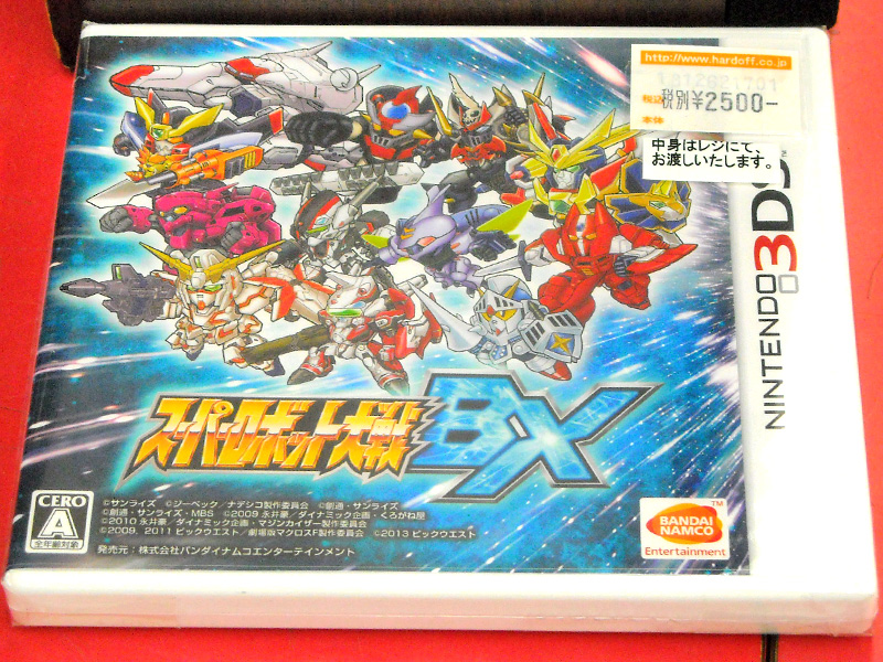 3DS スーパーロボット大戦BX | ハードオフ西尾店