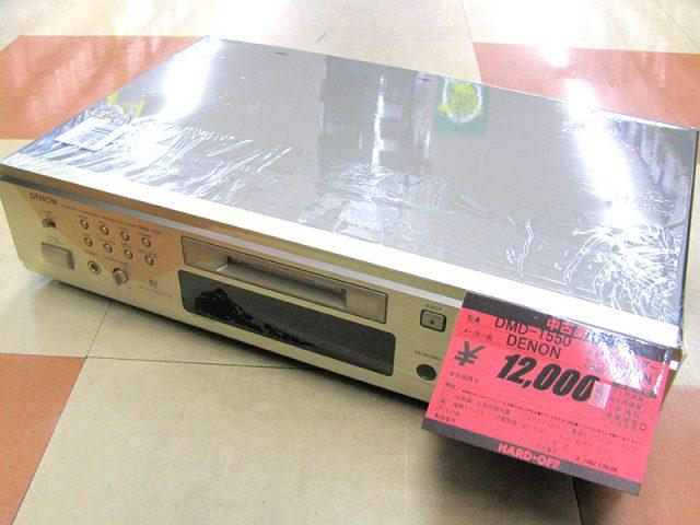 DENON MDレコーダー DMD-1550 | ハードオフ三河安城店