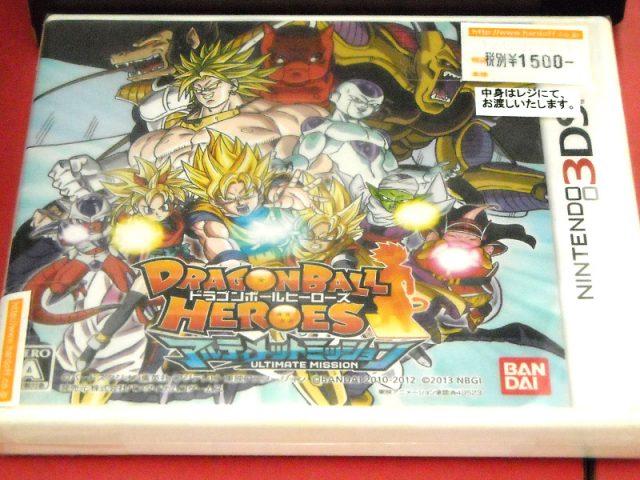 3DS ドラゴンボールヒーローズ アルティメットミッション   ハードオフ西尾店