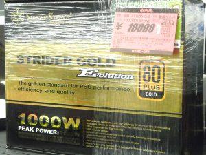 SILVER STONE 電源ユニット SST-ST1000-G-E | ハードオフ西尾店