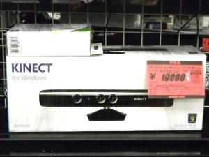 マイクロソフト Windows用 Kinect | ハードオフ西尾店