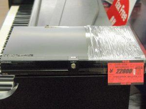 三菱 HDD/BDレコーダー REAL DVR-B5W | ハードオフ西尾店