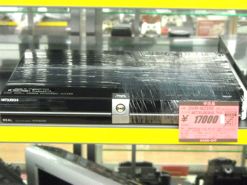 三菱 HDD/BDレコーダー DVR-BZ250 | ハードオフ西尾店