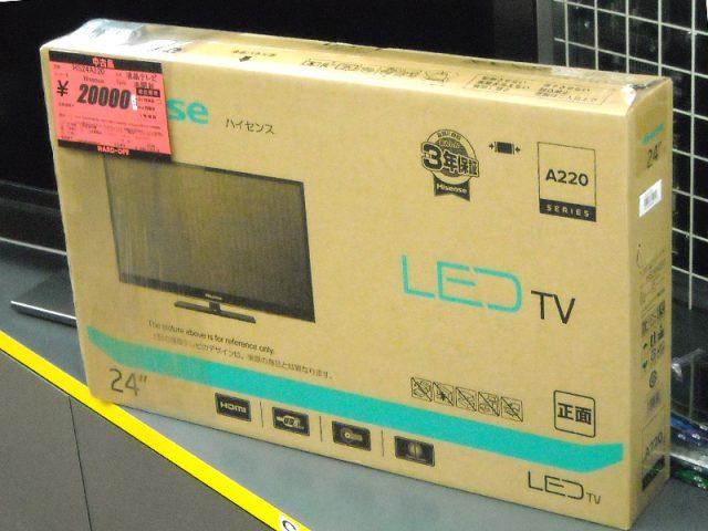 ハイセンスジャパン 液晶テレビ HS24220 | ハードオフ西尾店