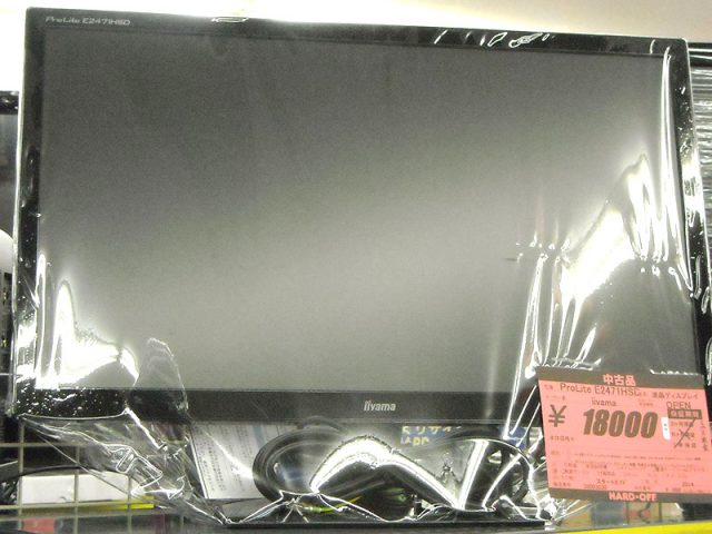 iiyama 液晶ディスプレイ ProLite E2471HSD   ハードオフ西尾店