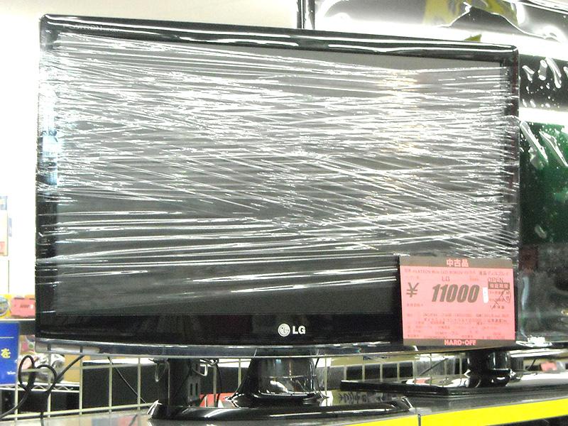 LG 液晶ディスプレイ FLATRON Wide LCD W2453V-PF | ハードオフ西尾店