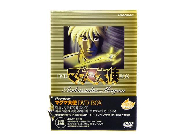 DVD-BOX マグマ大使| ハードオフ安城店