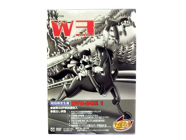 DVD-BOX W3 ~AMAZING THREE~| ハードオフ安城店