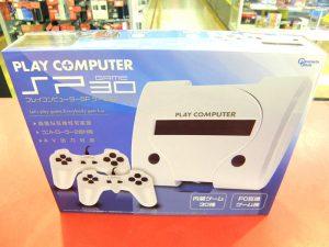 プレイコンピューターSP ゲーム30 FC互換機 AH9446 | ハードオフ安城店